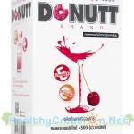 [ซื้อ 1 แถม 1] Donut Collagen Peptide 4500 mg. โดนัทคอลลาเจนชง บรรจุ 15 ซอง เพิ่มความยืดหยุ่น ลดริ้วรอย ผม และเล็บมีสุขภาพดี เพิ่มความชุ่มชื้น ผิวมีชีวิตชีวา