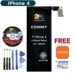 Battery IPhone 4G (COMMY) พร้อมชุดเครื่องมือ และ คู่มือเปลี่ยนเอง