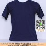 ก.ขายเสื้อผ้าราคาถูก เสื้อยืดสีพื้น สีกรม ไซค์ 10 ขนาด 20 นิ้ว (เสื้อเด็ก)