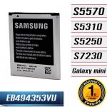 แบตเตอรี่ Samsung - Galaxy Mini ( S5570 S5310 S5250 S7230 )