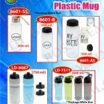 Premium Mug Stainless Catalog พรีเมียมแก้วน้ำร้อน-เย็น