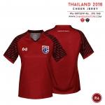 เสื้อเชียร์ทีมชาติไทย 2018 ผู้หญิง