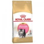 Royal Canin Cat Kitten Persian