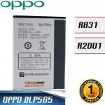 แบตเตอรี่ OPPO R831 / R2001 ( BLP565 )