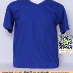 ฅ.ขายเสื้อผ้าราคาถูกคอวี เสื้อยืดสีพื้น สีน้ำเงินสด ไซค์ขนาด 32 นิ้ว