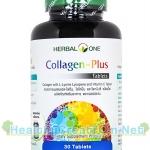 Herbal One Collagen Plus เฮอร์บัลวัน คอลลาเจน พลัส 30 แคปซูล