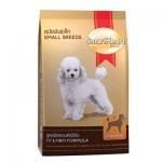 สมาร์ทฮาร์ท สุนัขพันธุ์เล็ก โกลด์ ฟิต&เฟิร์ม
