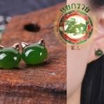ต่างหูหยก nephrite สีเขียวจักรพรรดิ์ แมวหยก เรียกทรัพย์