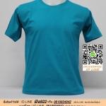 ก.ขายเสื้อผ้าราคาถูก เสื้อยืดสีพื้น สีเขียวสมอ ไซค์ 10 ขนาด 20 นิ้ว (เสื้อเด็ก)