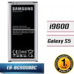 แบตเตอรี่ Samsung - Galaxy S5 ( i9600 )