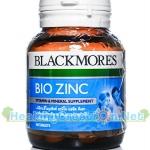 Blackmores Bio Zinc แบล็คมอร์ส ไบโอ ซิงค์ บรรจุ 90 เม็ด ลดปัญหาสิว ฝ้า ผมร่วง และช่วยให้ผมที่ขึ้นใหม่แข็งแรง สมานแผลผ่าตัดให้หายเร็ว