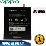 แบตเตอรี่ OPPO N1 Mini ( BLP573 )