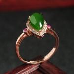 แหวนหัวหยก Nephrite Tian Biyu สีเขียวจักรพรรดิ์