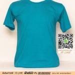 ก.ขายเสื้อผ้าราคาถูก เสื้อยืดสีพื้น สีเขียวหัวเป็ด ไซค์ 10 ขนาด 20 นิ้ว (เสื้อเด็ก)