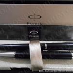 ปากกาแบรนด์เนม ปาร์กเกอร์ Parker ชุด ปากกาลูกลื่น BP ปากกาหมึกซึม แมทแบ็ค ซีที Parker IM CT BP (สีดำด้าน แหนบเงิน)