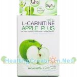 Verena L-Carnitine Apple Plus เวอรีน่า แอล คาร์นิทีน แอปเปิ้ล พลัส บรรจุ 3 ซอง หุ่นเพรียวสวย กับผลลัพธ์รูปร่างสมส่วนไร้ส่วนเกิน พร้อมเสริมคุณค่า วิตามินซี