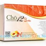 Cho12 Bootta โช ทเวลฟ์ บูตต้า บรรจุ 10 ซอง ช่วยเผาผลาญไขมัน ลดความอยากอาหาร ช่วยเสริมสร้างและฟื้นฟูกล้ามเนื้อ