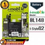 แบตเตอรี่ i-mobile BL-148 i-Style Q2