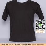 ก.ขายเสื้อผ้าราคาถูก เสื้อยืดสีพื้น สีเทาดำ ไซค์ 10 ขนาด 20 นิ้ว (เสื้อเด็ก)