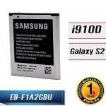 แบตเตอรี่ Samsung Galaxy S2 ( i9100 )