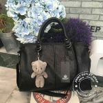 KEEP ( Parish Hand Bag With Bear )