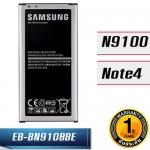 แบตเตอรี่ Samsung - Galaxy Note 4 ( N9100 )