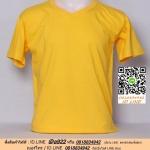 ฅ.ขายเสื้อผ้าราคาถูกคอวี เสื้อยืดสีพื้น สีเหลือง ไซค์ขนาด 32 นิ้ว