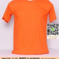 ร้านwww.ขายเสื้อผ้า.net