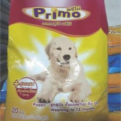 อาหารลูกสุนัข Primo (พรีโม่) สูตรผสมขมิ้นชัน โปรตีน 26% ส่งฟรี