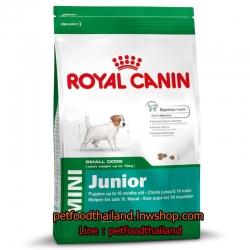 Royal Canin Mini Junior 2 กิโลกรัม ส่งฟรี