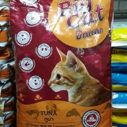 อาหารแมว บิ๊กแคท(Big Cat) ปลาทูน่า 20 กิโลกรัม ส่งฟรี