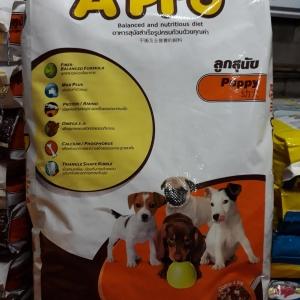 อาหารลูกสุนัข Apro Plus Puppy 20 กิโลกรัม