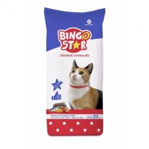อาหารแมว บิงโกสตาร์ คลาสสิค 20 กิโลกรัม