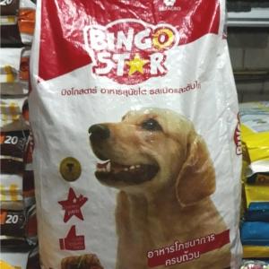 อาหารสุนัขโต บิงโกสตาร์ (Bingo Star) สูตรเนื้อวัวและตับไก่ 20 กิโลกรัม