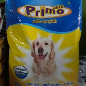 อาหารสุนัขโต Primo (พรีโม่) สูตรผสมขมิ้นชัน โปรตีน 22%