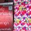 ขายส่งผ้าห่มนาโน 5 ฟุต ( 30 ผืน ) thumbnail 12