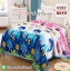 ตัวอย่างลายผ้าห่มนาโน อัพเดตล่าสุด (ขายส่งผ้าห่มนาโน.com) thumbnail 5