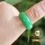 แหวนหยกพม่า สีเขียวมรกตลายหิน R0009