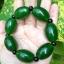 สร้อยข้อมือลูกปัดหินหยกnephrite สีเขียวจักรพรรดิ์ ขนาด 17 mm.x 25mm