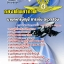 แนวข้อสอบ นายทหารบัญชี การเงิน ตรวจสอบ กองทัพอากาศ thumbnail 1