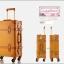 """กระเป๋าเดินทางดีไซน์วินเทจเรโทร วินเทจอัพเกรด 4 ล้อ """"YELLOW"""" Vintage Retro Suitcase European Style World Trunk ไซส์ 20""""&24"""" หนัง PU+ABS (Pre-order) ราคาสินค้าอยู่ด้านในค่ะ"""