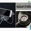 Remax LETTO Car Holder Magnetic Charging ( แท่นวางหน้าคอนโซล + สายชาร์จ 3in1) thumbnail 4