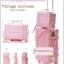 กระเป๋าเดินทางวินเทจสไตล์เกาหลีดีไซน์ออริจินัล 2 ล้อ Baby Pink Lovely Vintage Suitcase หนัง PU high grade เทียบเคียงหนังแท้ (Made to order ราคาแต่ละไซส์อยู่ด้านในค่ะ)