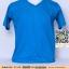 ง.ขายเสื้อผ้าราคาถูกคอวี เสื้อยืดสีพื้น สีฟ้าเข้ม ไซค์ขนาด 36 นิ้ว thumbnail 1
