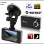 กล้องติดหน้ารถ K6000 พร้อมเมม 16 GB thumbnail 2