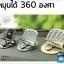Remax LETTO Car Holder Magnetic Charging ( แท่นวางหน้าคอนโซล + สายชาร์จ 3in1) thumbnail 3