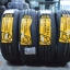 Continental ComfortContact CC6 175/65R15