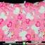 ตัวอย่างลายผ้าห่มนาโน อัพเดตล่าสุด (ขายส่งผ้าห่มนาโน.com) thumbnail 45