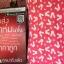 ขายส่งผ้าห่มนาโน 5 ฟุต ( 30 ผืน ) thumbnail 14