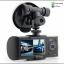 กล้องติดรถยนต์ R300 HD DVR 2 เลนส์ พร้อม GPS thumbnail 2